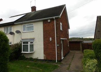 Thumbnail 3 bed semi-detached house for sale in Hazel Hill Crescent, Nottingham, Nottinghamshire
