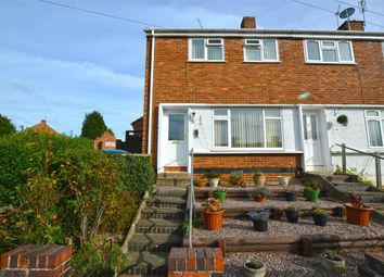 Thumbnail 2 bed end terrace house for sale in Bromwich Road, Hillmorton, Warwickshire