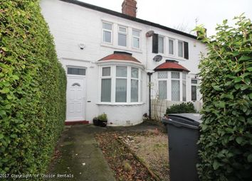 Thumbnail 2 bedroom property to rent in Layton Rd, Blackpool