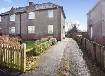 Thumbnail 4 bed semi-detached house for sale in Cameron Drive, Strathaven