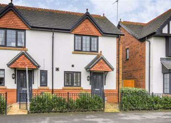 Thumbnail 2 bed end terrace house for sale in Stable Walk, Hull