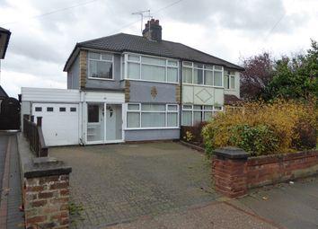 Thumbnail 3 bed semi-detached house for sale in Masshouse Lane, Kings Norton, Birmingham