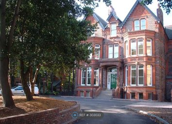 Thumbnail 2 bed flat to rent in Aigburth Drive, Liverpool