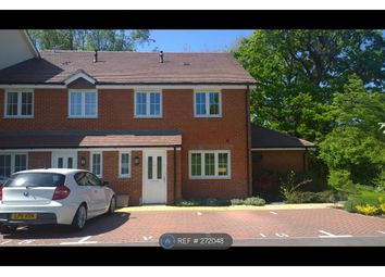 Thumbnail 2 bedroom end terrace house to rent in Minster Grove, Wokingham