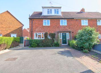Packman Drive, Ruddington, Nottingham NG11. 5 bed semi-detached house