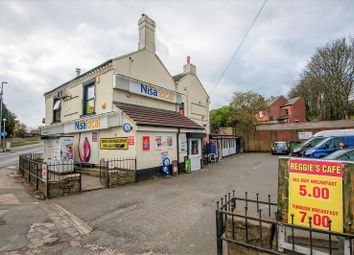 Thumbnail Retail premises for sale in Leeds Road, Wakefield