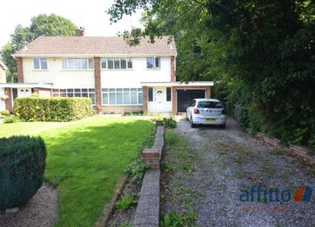 Thumbnail 3 bed semi-detached house to rent in Yew Tree Lane, Wolverhampton