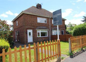 3 bed semi-detached house to rent in Meadow Vale, Duffield, Belper DE56