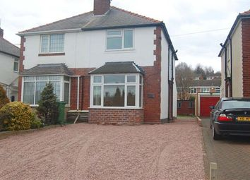 Thumbnail 2 bed semi-detached house to rent in Park Lane, Halesowen