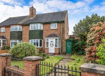 Thumbnail 3 bed semi-detached house for sale in Heenan Grove, Stafford