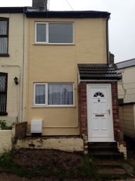 Thumbnail 3 bedroom end terrace house to rent in Harrison Road, Lowestoft