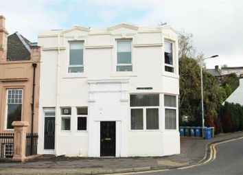 Thumbnail 1 bed flat for sale in Seaview Place, Bo'ness