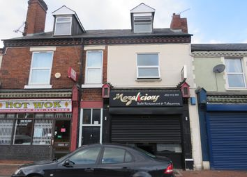 Thumbnail 2 bed maisonette to rent in Langley High Street, Oldbury