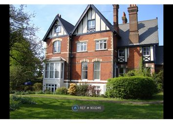 Thumbnail 2 bed flat to rent in Highlands, Bromley
