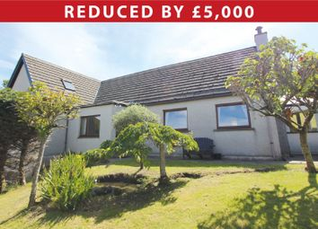 Thumbnail 5 bedroom detached house for sale in Gairloch