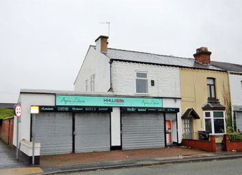 Thumbnail Commercial property to let in Burtonwood Industrial Centre, Phipps Lane, Burtonwood, Warrington