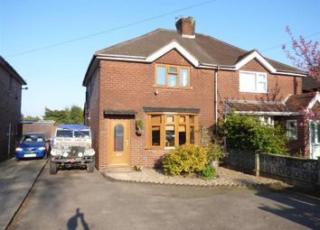Thumbnail 2 bed semi-detached house for sale in New Road, Burntwood, Staffordshire