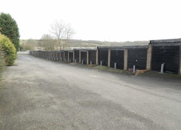 Thumbnail Parking/garage to rent in Southwood Road, Dunstable
