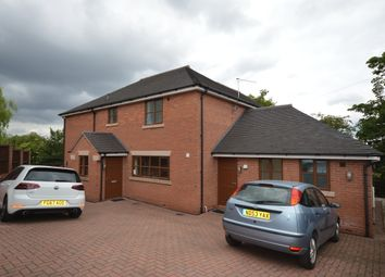 Thumbnail Room to rent in Minton Street, Hartshill