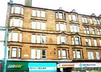 Thumbnail 1 bed flat to rent in Dumbarton Road Partick Glasgow, Glasgow