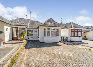 3 bed semi-detached bungalow for sale in Elmay Road, Birmingham B26