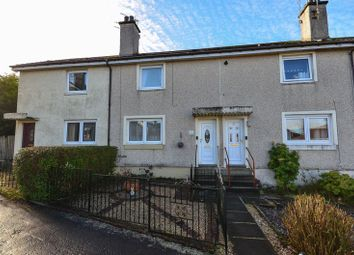 Thumbnail 2 bed terraced house for sale in Manse Road, Kilsyth, Glasgow