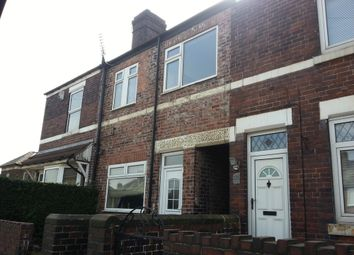 Thumbnail 2 bed terraced house to rent in Green Lane, Rawmarsh, Rotherham