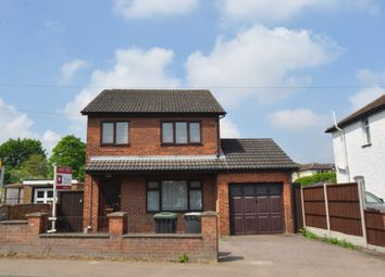 Thumbnail 4 bed detached house to rent in House Lane, Arlesey