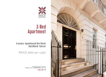 Thumbnail 3 bed flat to rent in Hertford Street, London
