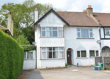 Thumbnail Studio to rent in Brighton Road, Coulsdon, Surrey