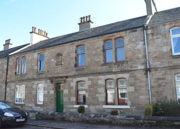 Thumbnail 2 bed flat for sale in Mungalhead Road, Falkirk, Falkirk
