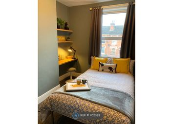 Thumbnail Room to rent in Happy Land North, Worcester