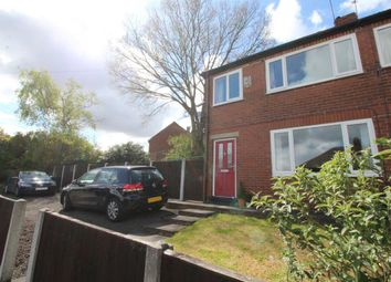 Thumbnail 3 bedroom end terrace house for sale in Lickless Gardens, Horsforth, Leeds