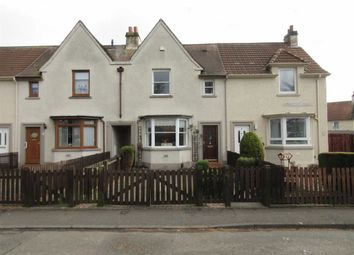 Thumbnail 2 bed terraced house for sale in 7, Coronation Crescent, Leven, Fife