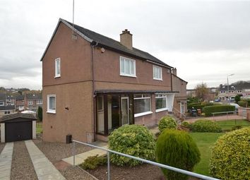 Thumbnail 2 bed semi-detached house for sale in Kinglas Road, Bearsden