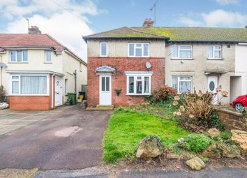 2 bed end terrace house for sale in Locksley Road, Eastleigh SO50
