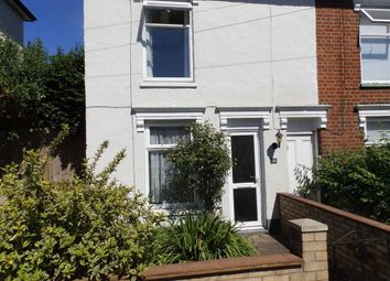 Thumbnail 3 bed end terrace house to rent in Nottidge Road, Ipswich, Suffolk