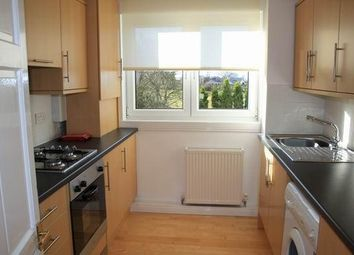 Thumbnail 2 bed flat to rent in High Meadow, Carluke