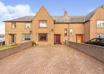 Thumbnail 3 bed terraced house for sale in Beech Avenue, Plean, Stirling