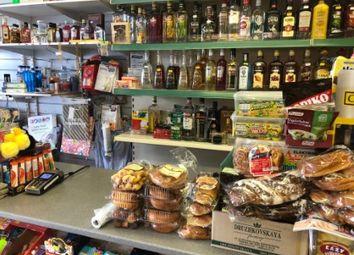 Thumbnail Retail premises for sale in High Street, Sittingbourne