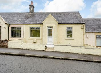 Thumbnail 2 bed cottage for sale in Broomknowe, Dalmellington, Ayr