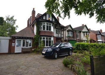 Thumbnail 6 bed detached house for sale in Swanshurst Lane, Moseley, Birmingham