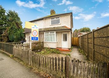 Thumbnail 2 bed semi-detached house for sale in The Willows, Sea Street, Herne Bay