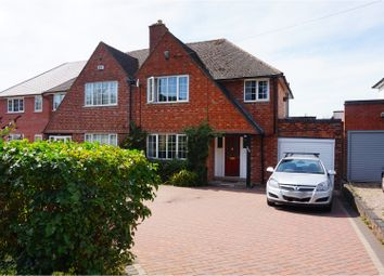 Thumbnail 3 bed semi-detached house for sale in Lichfield Road, Sutton Coldfield