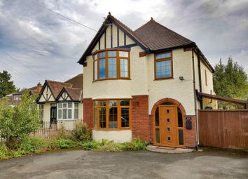 Thumbnail 4 bed detached house to rent in Cheltenham Road, Longlevens, Gloucester