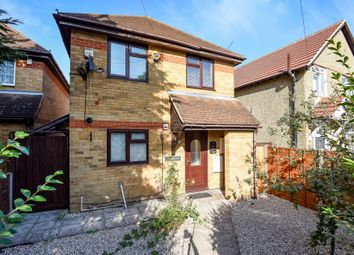 Thumbnail 3 bed detached house to rent in Church View, Upton Court Road