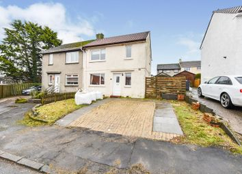 Thumbnail 2 bed semi-detached house for sale in Duchray Place, Coylton, Ayr