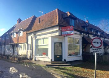 Thumbnail Retail premises to let in The Estate Office, Ringwood