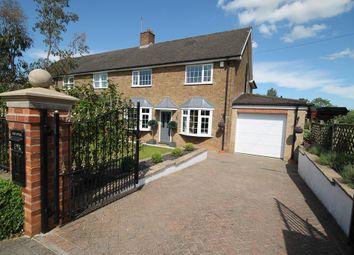 Thumbnail 4 bed semi-detached house for sale in Askham Fields Lane, Askham Bryan, York