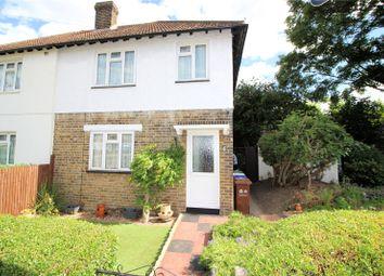 2 bed semi-detached house for sale in Howbury Lane, Slade Green, Kent DA8